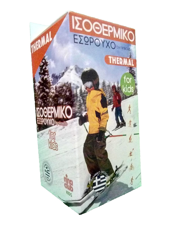 isothermiko paidiko nc1179-1180 box s