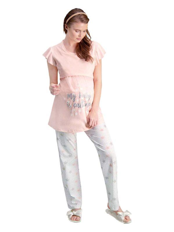 pijama egkyou AR145 1