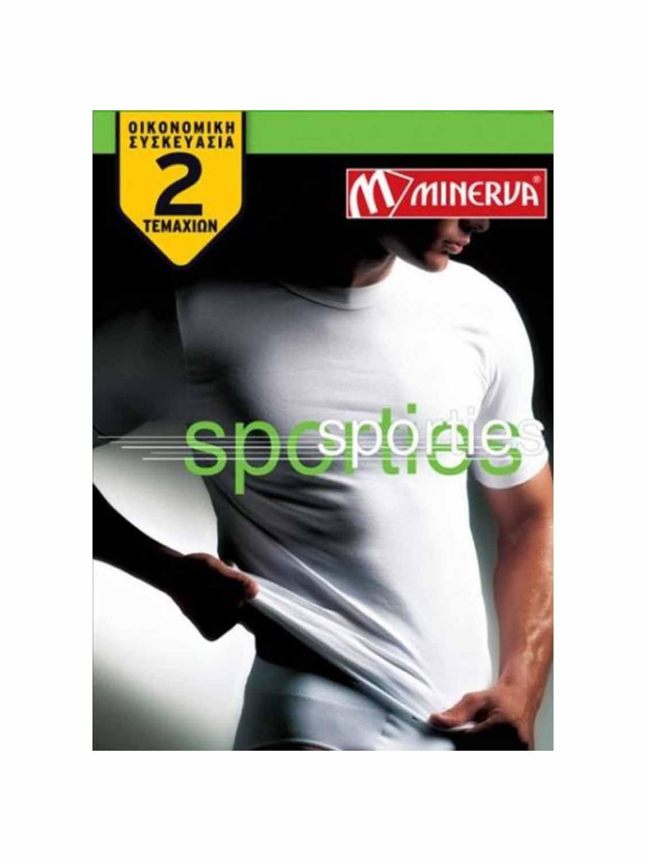 fanela sporties MIN12013 box
