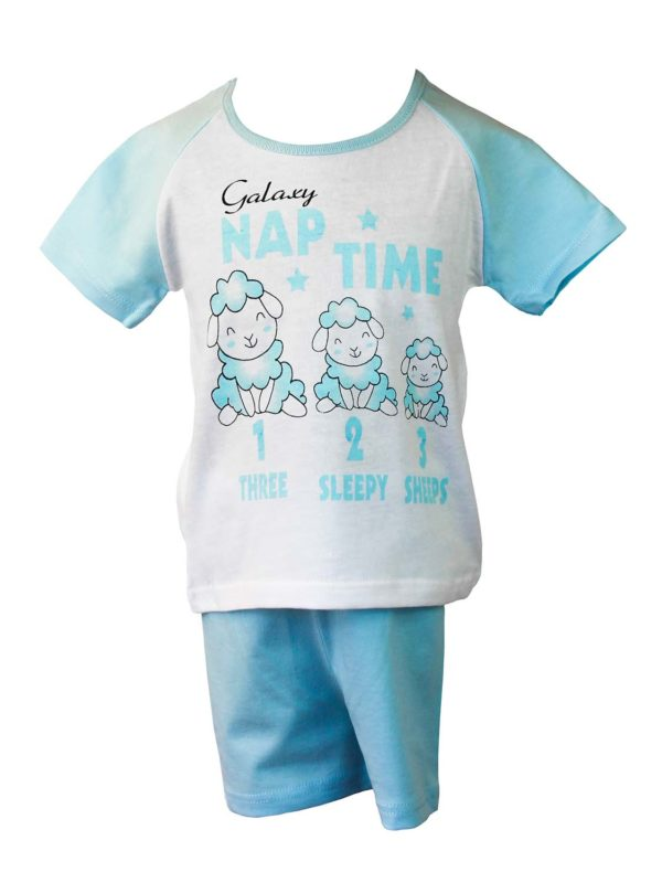 pyjama galaxy ka 52 galazio