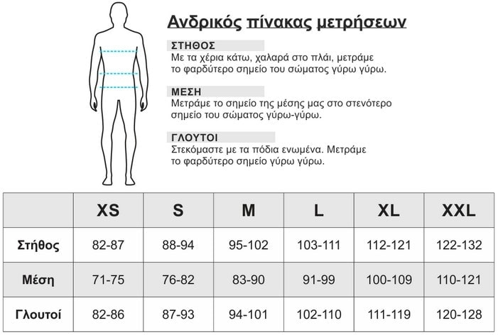 Bdtk men size chart