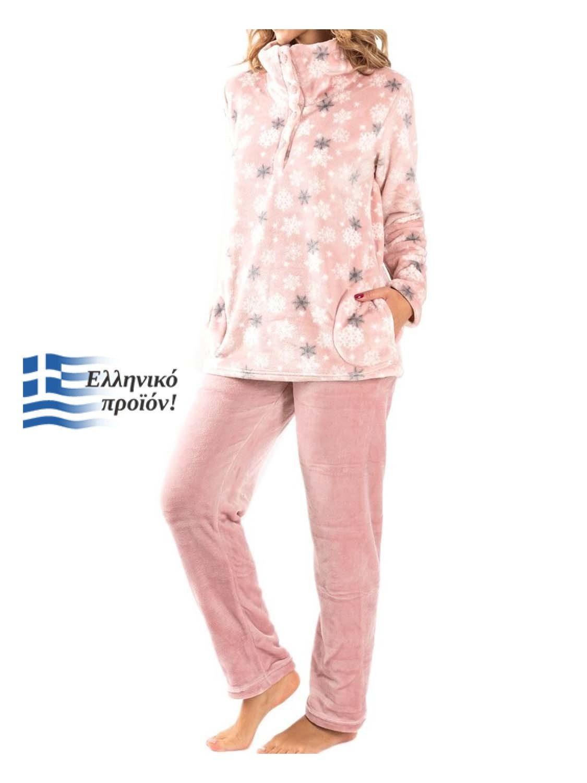 pytzama BN9517C roz 1 gr