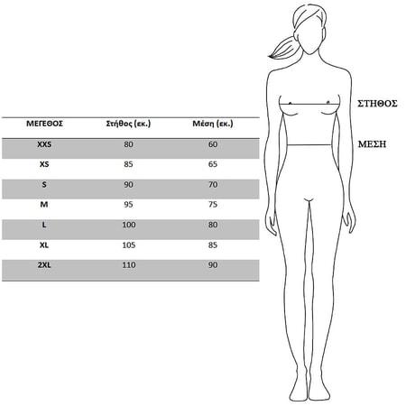 FILA bra size chart