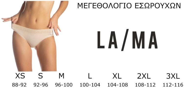 LAMA size chart